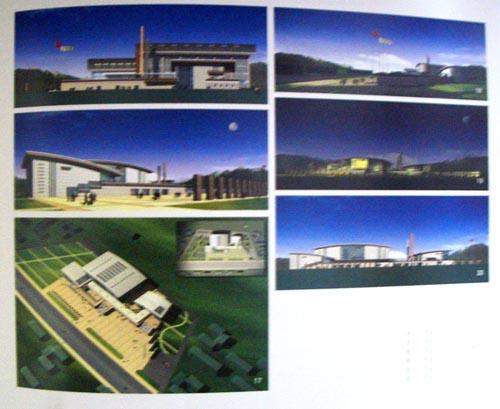 建筑/图13:辽宁东大自动化产业园区规划设计总平面图